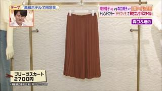 battle-fashion-20160531-003.jpg