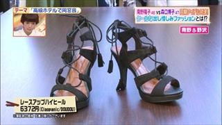battle-fashion-20160531-006.jpg