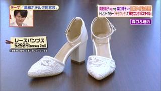 battle-fashion-20160531-008.jpg