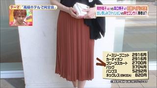battle-fashion-20160531-011.jpg