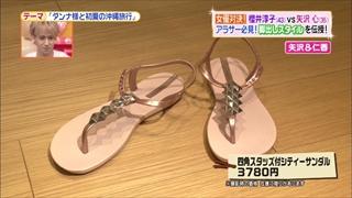battle-fashion-20160628-007.jpg