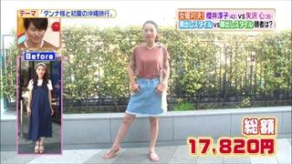 battle-fashion-20160628-009.jpg