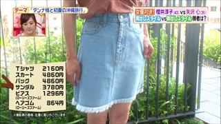 battle-fashion-20160628-010.jpg