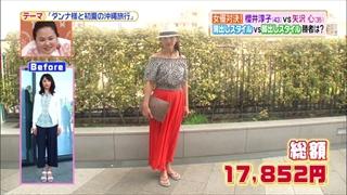 battle-fashion-20160628-015.jpg