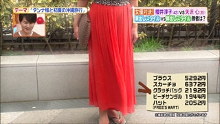 battle-fashion-20160628-017.jpg