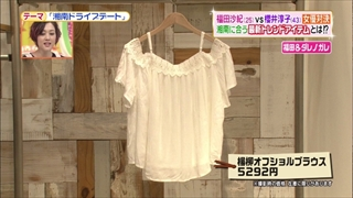battle-fashion-20160705-001.jpg