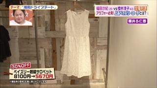 battle-fashion-20160705-003.jpg