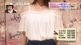 battle-fashion-20160705-014.jpg