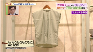 battle-fashion-20160712-003.jpg
