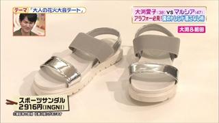 battle-fashion-20160712-006.jpg