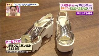 battle-fashion-20160712-007.jpg