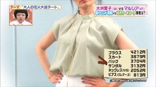 battle-fashion-20160712-010.jpg