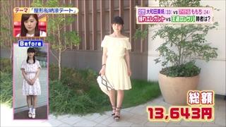 battle-fashion-20160823-009.jpg