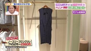 battle-fashion-20160830-002.jpg
