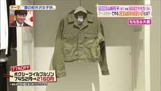 battle-fashion-20160830-005.jpg