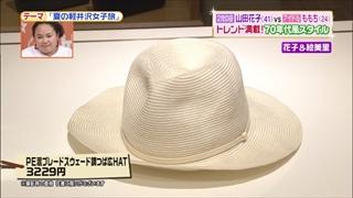 battle-fashion-20160830-006.jpg