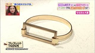 battle-fashion-20160830-009.jpg