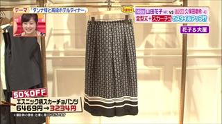 battle-fashion-20160906-002.jpg