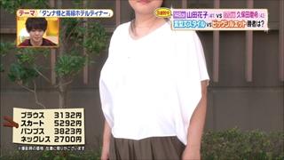 battle-fashion-20160906-009.jpg