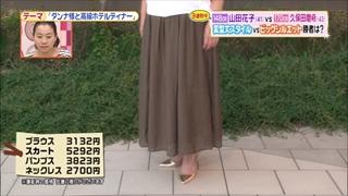 battle-fashion-20160906-010.jpg