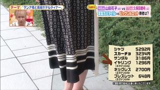 battle-fashion-20160906-015.jpg