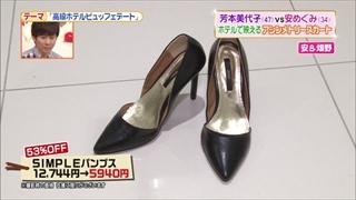 battle-fashion-20161004-008.jpg