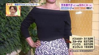 battle-fashion-20161004-016.jpg