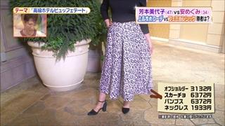battle-fashion-20161004-017.jpg