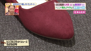battle-fashion-20161018-006.jpg