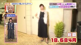 battle-fashion-20161018-011.jpg