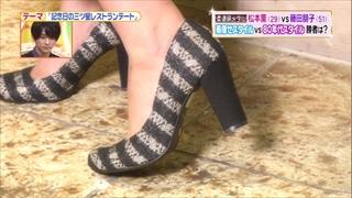 battle-fashion-20161018-014.jpg