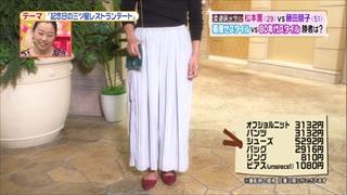 battle-fashion-20161018-018.jpg