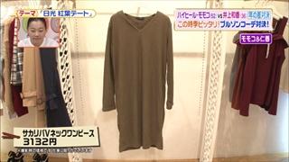 battle-fashion-20161101-001.jpg