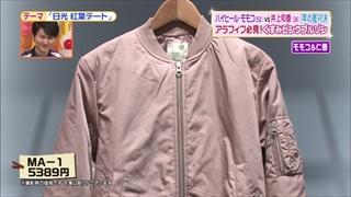 battle-fashion-20161101-002.jpg