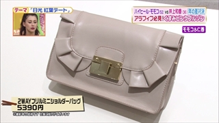 battle-fashion-20161101-007.jpg