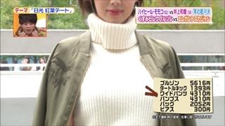 battle-fashion-20161101-012.jpg