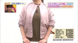 battle-fashion-20161101-018.jpg