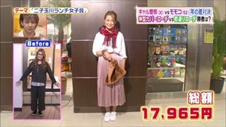 battle-fashion-20161115-011.jpg