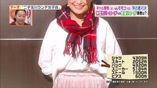 battle-fashion-20161115-013.jpg