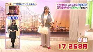 battle-fashion-20161115-018.jpg