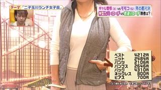 battle-fashion-20161115-020.jpg