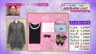 chest-drawer-20160707-010.jpg