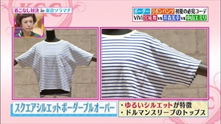girl-collection-20160527-001.jpg