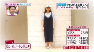girl-collection-20160527-004.jpg