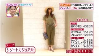 girl-collection-20160527-007.jpg