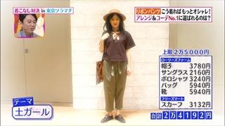 girl-collection-20160527-009.jpg