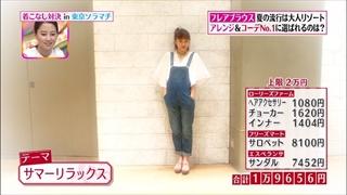 girl-collection-20160527-010.jpg