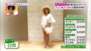 girl-collection-20160527-011.jpg