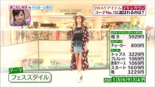 girl-collection-20160902-003.jpg