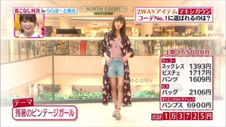 girl-collection-20160902-004.jpg